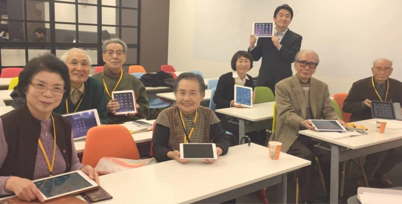 シニアiPad教室のイメージ